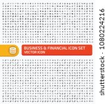 business and financial icon set ... | Shutterstock .eps vector #1080224216