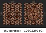laser cutting set. woodcut...   Shutterstock .eps vector #1080229160