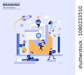 branding flat design concept... | Shutterstock .eps vector #1080233510