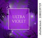 beautiful ultra violet...   Shutterstock .eps vector #1080239729