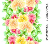 abstract elegance seamless... | Shutterstock . vector #1080239966