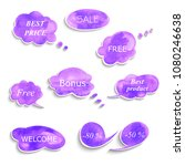 collection of different bubbles ... | Shutterstock . vector #1080246638