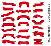 retro red web ribbon set ... | Shutterstock .eps vector #1080248633