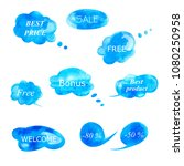 collection of different bubbles ... | Shutterstock . vector #1080250958