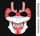 pagan mask on a dark background ... | Shutterstock .eps vector #1080254336