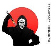 the ninja is wearing a kabuki... | Shutterstock .eps vector #1080254996