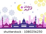 illustration of colorful flat... | Shutterstock .eps vector #1080256250