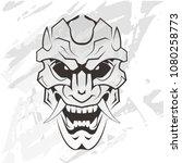 japanese mask on a light... | Shutterstock .eps vector #1080258773