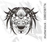 japanese mask on a light... | Shutterstock .eps vector #1080258776