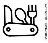 tool icon vector pictogram mark ...