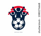soccer fans with scarves. vector | Shutterstock .eps vector #1080276668