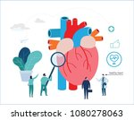 healthy heart vector... | Shutterstock .eps vector #1080278063