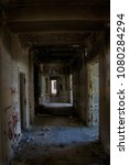 Small photo of Corridor in an abandoned hospital