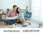 happy asian couple looking at... | Shutterstock . vector #1080287039
