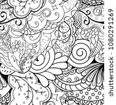 tracery seamless pattern.... | Shutterstock .eps vector #1080291269