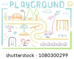 city park card with playground... | Shutterstock .eps vector #1080300299