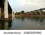 beautiful indian river   Shutterstock . vector #1080300980