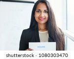 indian woman holding her resume | Shutterstock . vector #1080303470