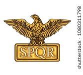 golden emblem of roman empire... | Shutterstock .eps vector #1080311798
