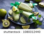 kiwi and lime vegan ice cream... | Shutterstock . vector #1080312440