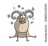 dizzy  confused cartoon ram... | Shutterstock .eps vector #1080316034