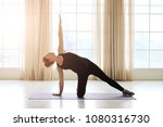 pregnant woman standing in yoga ... | Shutterstock . vector #1080316730