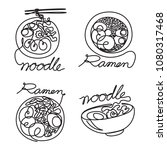 graphic noodle  vector | Shutterstock .eps vector #1080317468
