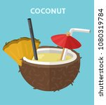 icon tropical coconut cocktail... | Shutterstock .eps vector #1080319784