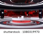 tv studio interior. 3d... | Shutterstock . vector #1080319970