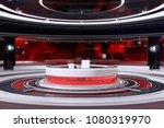 tv studio interior. 3d... | Shutterstock . vector #1080319970