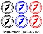 made in somalia   rubber stamp  ... | Shutterstock .eps vector #1080327164