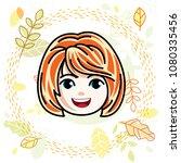 cute girls face  human head.... | Shutterstock .eps vector #1080335456