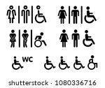 wheelchair handicap people men... | Shutterstock .eps vector #1080336716