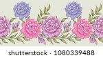seamless textile floral border | Shutterstock .eps vector #1080339488