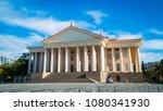 sochi  russia   january 06 ... | Shutterstock . vector #1080341930