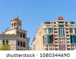 city buildings. baku. azerbaijan | Shutterstock . vector #1080344690