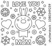 coloring page. vector... | Shutterstock .eps vector #1080349259