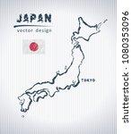 japan vector chalk drawing map... | Shutterstock .eps vector #1080353096