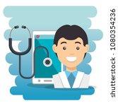 doctor with smartphone medical... | Shutterstock .eps vector #1080354236