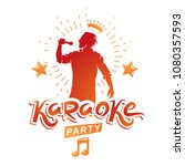 karaoke party advertising... | Shutterstock .eps vector #1080357593