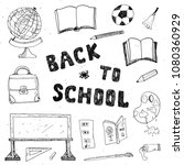 back to school hand drawn... | Shutterstock . vector #1080360929