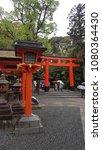 Small photo of temple osaka japan