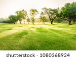 scenery green golf and meadow... | Shutterstock . vector #1080368924