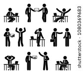 stick figure business man icon... | Shutterstock . vector #1080369683