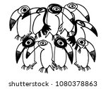 birds illustration. hand drawn... | Shutterstock .eps vector #1080378863