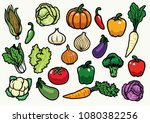 vegetables set collection | Shutterstock .eps vector #1080382256
