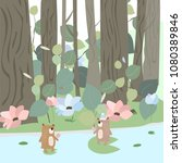 natural greeting card with... | Shutterstock .eps vector #1080389846