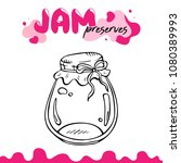 preserve clipart  jam jar... | Shutterstock .eps vector #1080389993