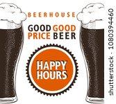 happy hours beer banner. vector ... | Shutterstock .eps vector #1080394460