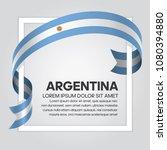 argentina flag background | Shutterstock .eps vector #1080394880